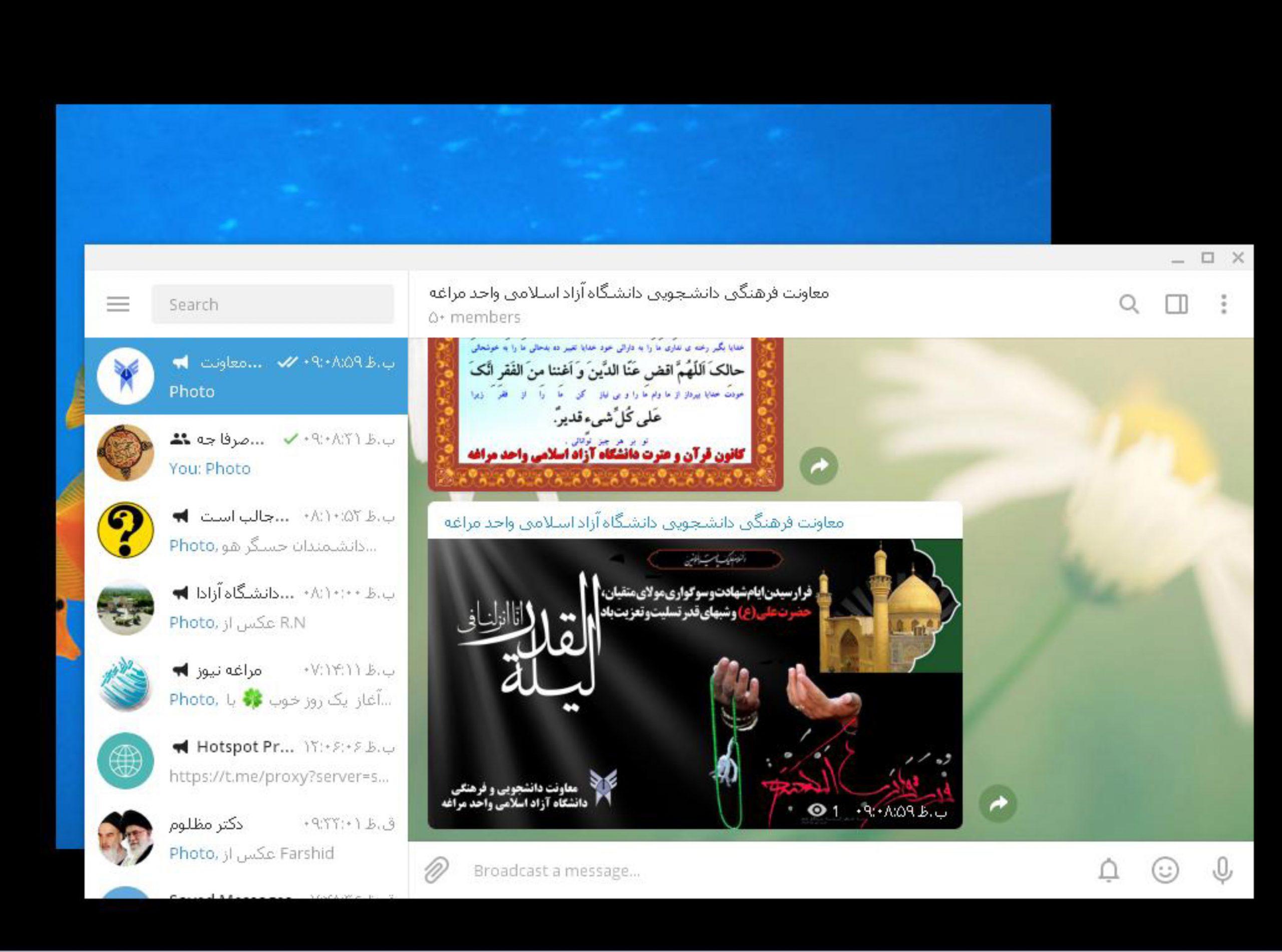 انجام فعالیتهای مجازی در ماه مبارک رمضان