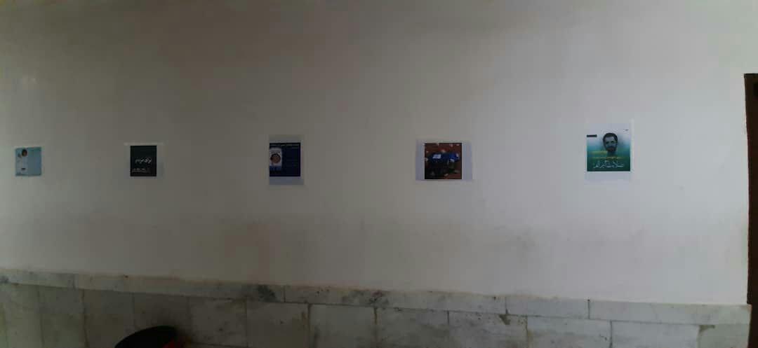 برگزاری نمایشگاه بصیرتی و روشنگری انتخابات