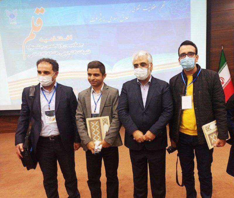 درخشش دانشگاه آزاد واحد مراغه در جشنواره نشریات